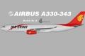 A330-343 Aericaps